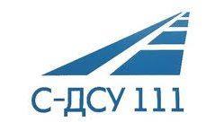 """ООО """"С-ДСУ 111"""""""
